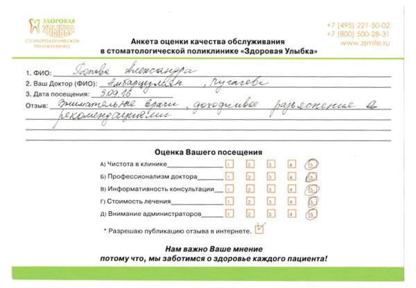 Эжвинская детская поликлиника регистратура расписание